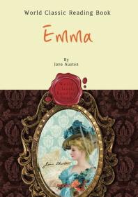 엠마 : Emma (영어 원서 - 제인 오스틴)