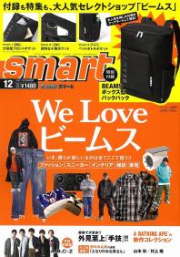 스마트 SMART 2020.12 (BEAMS  백팩)