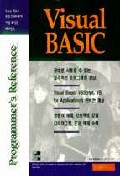 VISUAL BASIC PROGRAMMERS REFERENCE