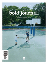 볼드 저널(Bold Journal) Issue No. 10: Creative Ageing