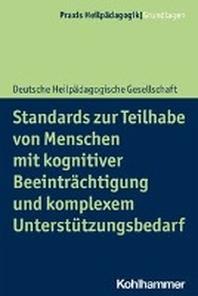 Standards Zur Teilhabe Von Menschen Mit Kognitiver Beeintrachtigung Und Komplexem Unterstutzungsbedarf