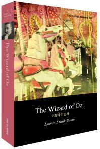 The Wizard of Oz(오즈의 마법사). 1