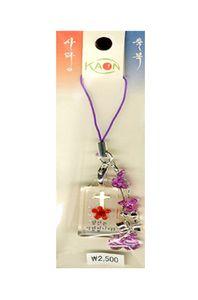 꽃사각십자가(폰줄)