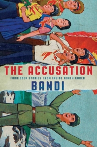 The Accusation