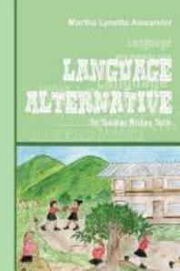 Language Alternative
