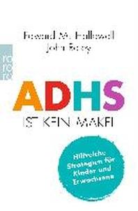ADHS ist kein Makel