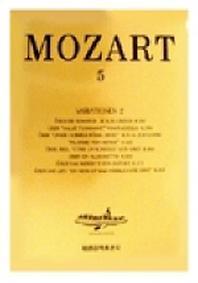 모차르트 5(변주곡 2)