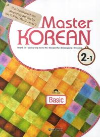 Master Korean 2-1(Basic)
