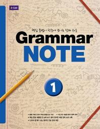 Grammar Note. 1