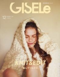 지젤 GISELE 2020.12