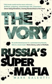 The Vory