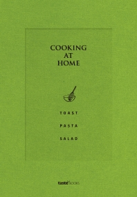 Cooking at Home(쿠킹 앳 홈)