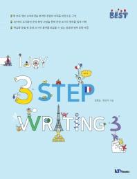 I Joy 3 Step Writing. 3