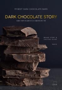 DARK CHOCOLATE STORY