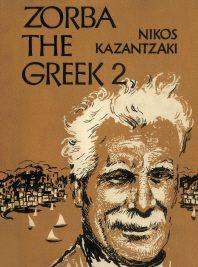 그리스인 조르바. 2(미니북)(초판본)(1952년 초판본 오리지널 표지디자인)
