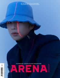아레나옴므+(2020년 11월호)(B형)