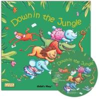 노부영 마더구스 세이펜 Down in the Jungle