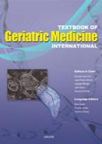 TEXTBOOK OF GERIATRIC MEDICINE INTERNATIONAL
