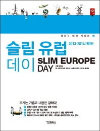 슬림 유럽 데이(2013-2014)