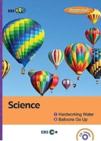 EBS초목달 Science(Level 7)