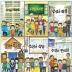 수상한 시리즈 세트 (전7권) - 아파트/ 우리반/ 학원/ 친구집/ 식당/ 편의점/ 도서관