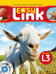 Easy Link. 3