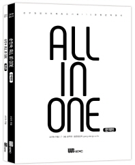 손진숙 All In One(2018)
