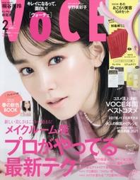 보체 VOCE 2021.02 (미니해독봉, MANARA 핫클린징젤 샘플)