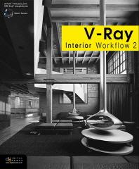 V Ray Interior workflow. 2