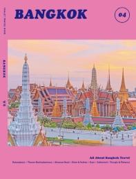 샬레트래블 무크 방콕(2020-2021)