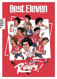 베스트일레븐(2021년 6월호)