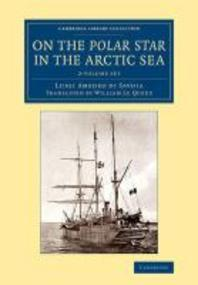 On the Polar Star in the Arctic Sea 2 Volume Set