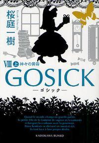 GOSICK 8上