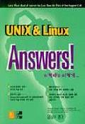 UNIX & LINUX ANSWERS