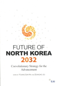 Future of North Korea 2032