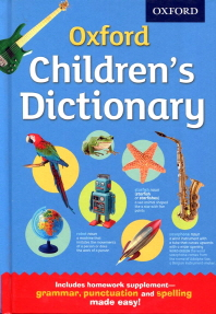 Oxford Children`s Dictionary