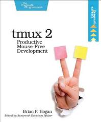 Tmux 2