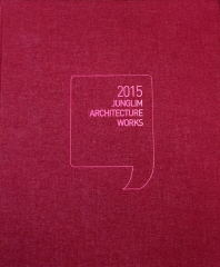 Junglim Architecture Works(정림건축작품집)(2015)
