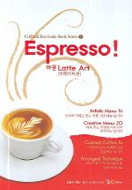 ESPRESSO : 하권 Latte art (라떼아트편)