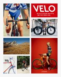 벨로: 자전거 문화와 스타일