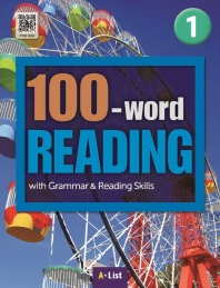 100-Word Reading. 1(with WB+MP3 CD)