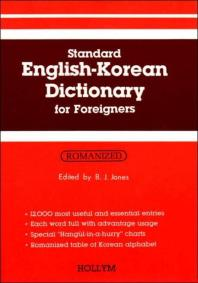 Standard English Korean Dictionary for Froeigners, 00/E