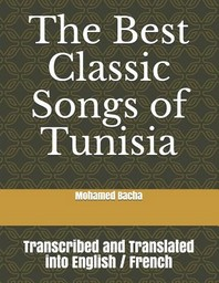 The Best Classic Songs of Tunisia