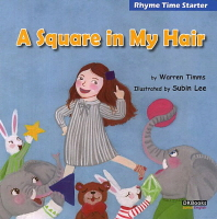 A Square in My Hair
