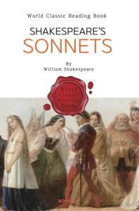셰익스피어 소네트 : Shakespeare's Sonnets (영문판)