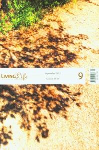 리빙 라이프(LIVING LIFE)(2020년 9월호)