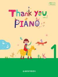 Thank you Piano. 1