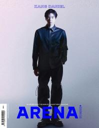 아레나옴므+(2020년 11월호)(C형)