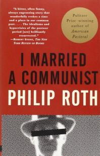 I Married a Communist ( Vintage International )