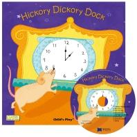 노부영 마더구스 세이펜 Hickory Dickory Dock